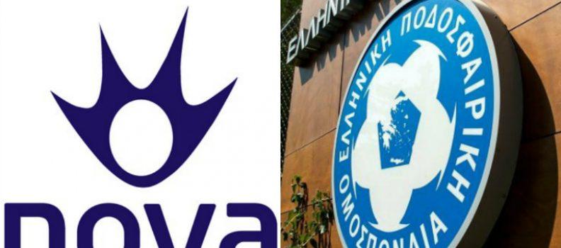 Η NOVA ζητάει… στήριξη για το VAR