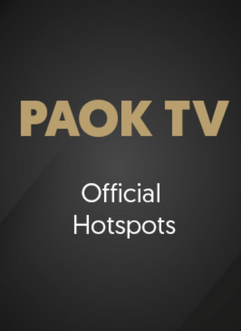 600+ τα «PAOK TV Hotspots»