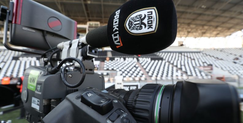 Έτσι θα δείτε το ντέρμπι από το PAOK TV