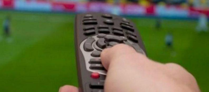 Το πρόγραμμα της τηλεόρασης