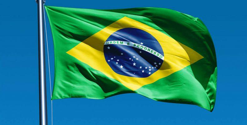 Στη Βραζιλία το Copa America!