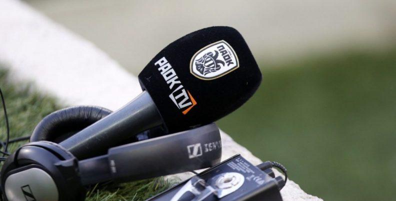 Διευκρινήσεις για το PAOK TV