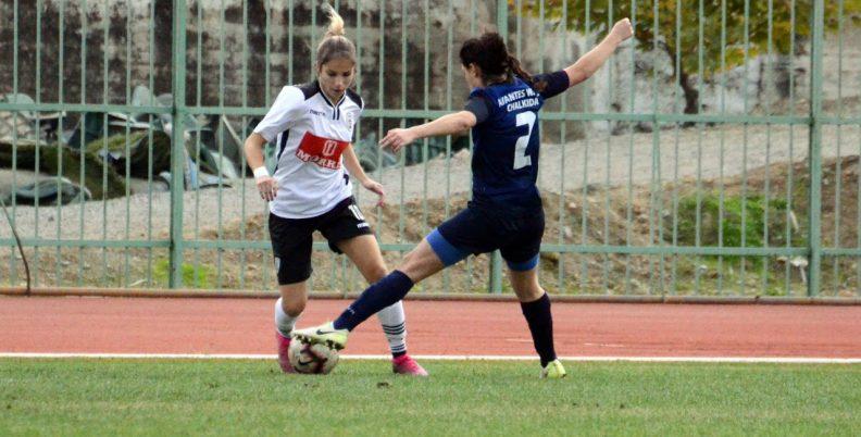 Αναβολή και στο ποδόσφαιρο γυναικών!