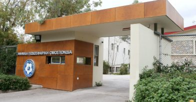 Αναβολή στην κλήρωση για το μπαράζ Ξάνθης-Απόλλων Σμύρνης