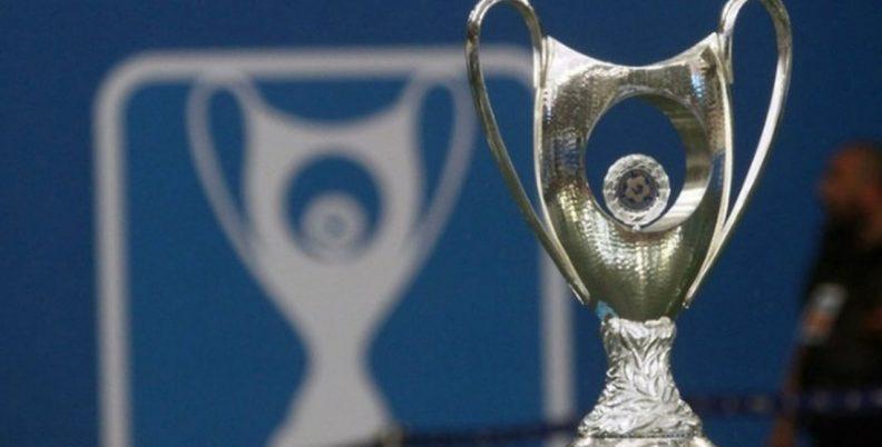 Κύπελλο στα… ίσια για ΠΑΟΚ και Ολυμπιακό