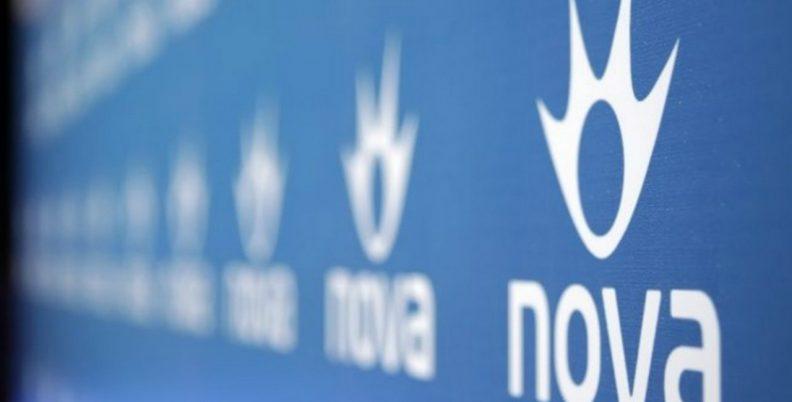 Αντίθετη με την αναδιάρθρωση η Nova!