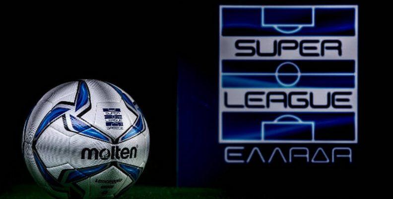 Οι αποφάσεις της Super League