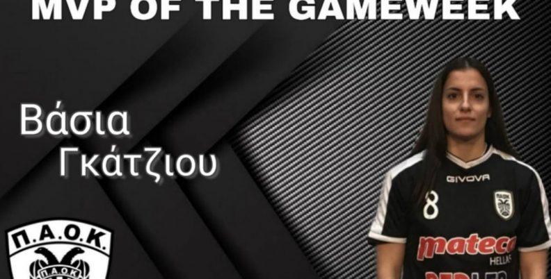 Πολυτιμότερη παίκτρια η Γκάτζιου!