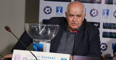 «Το Κύπελλο θα ολοκληρωθεί κανονικά»