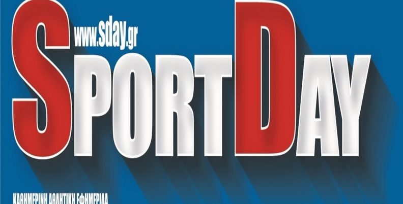 «Sportday»: Ζητάει υποβιβασμό του ΠΑΟΚ