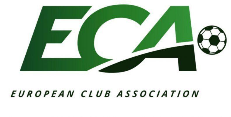 «Ντου» ΠΑΟΚτσήδων στην ECA (pics)