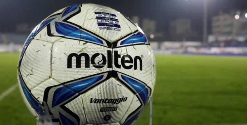 Super League: Καραντίνα 5 ημερών σε ομάδα με κρούσμα!