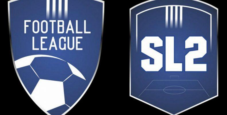 Superleague 2: Δεν έδωσε το ΟΚ η ΓΓΑ