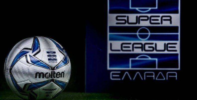 Tο υγειονομικό πρωτόκολλο της Super League