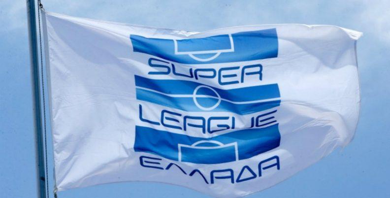 H Super League δίνει… αίμα