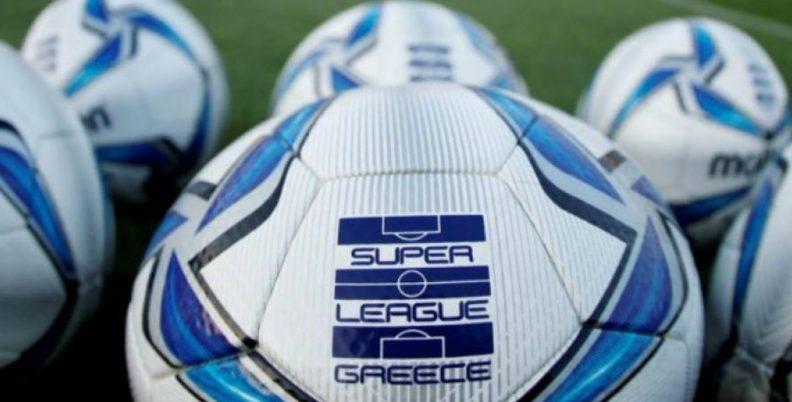 Τηλεδιάσκεψη για σέντρα στη Super League!