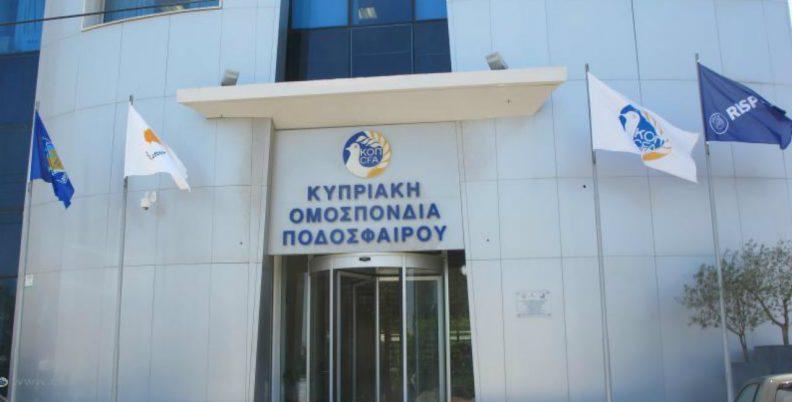 Ώρα για απόφαση στην Κύπρο