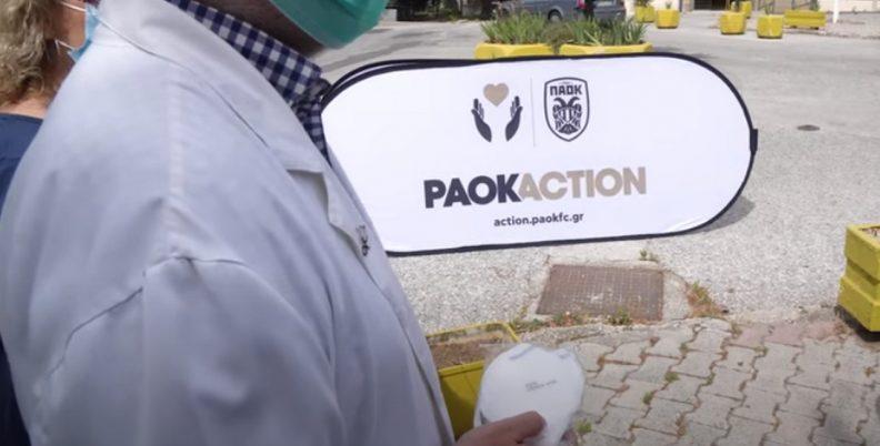 Φοβερή κίνηση από τον ΠΑΟΚ! (video)