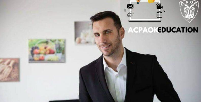 Ο Δουρβανίδης στο «AC PAOK Education»