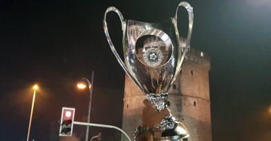 Κύπελλο: Μαθαίνει τους άλλους δύο αντιπάλους ο ΠΑΟΚ