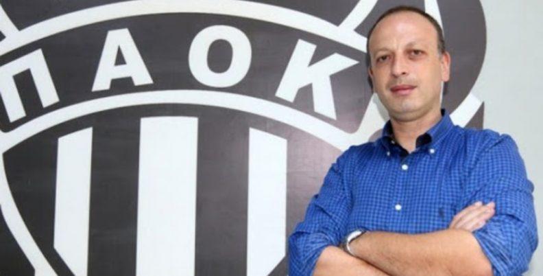 Νέος έφορος στο χάντμπολ του ΠΑΟΚ ο Χασεκίδης