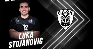 Ανακοίνωσε Στογιάνοβιτς ο ΠΑΟΚ!
