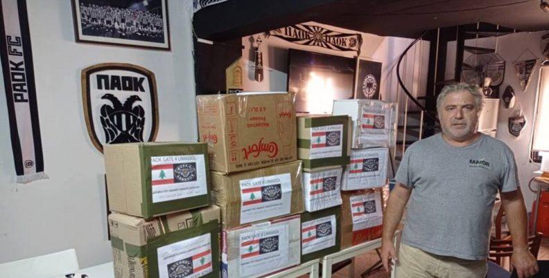 Στηρίζουν τον Λίβανο οι ΠΑΟΚτσήδες (pics)