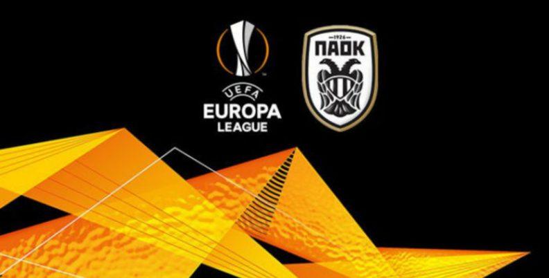 Όλα τα γκολ του ΠΑΟΚ στο Europa League