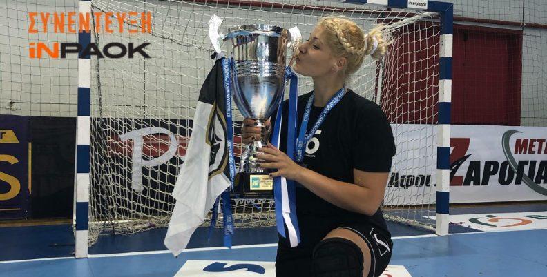 Νίκολιτς: «Περήφανη για την ομάδα μου!»