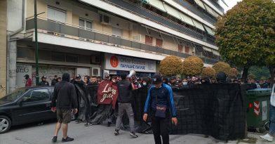 Συγκέντρωση κατά του Κούγια στη Λάρισα (pics)