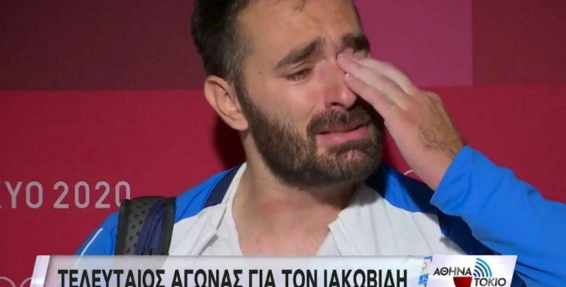 Συγκλόνισε ο Ιακωβίδης (video)