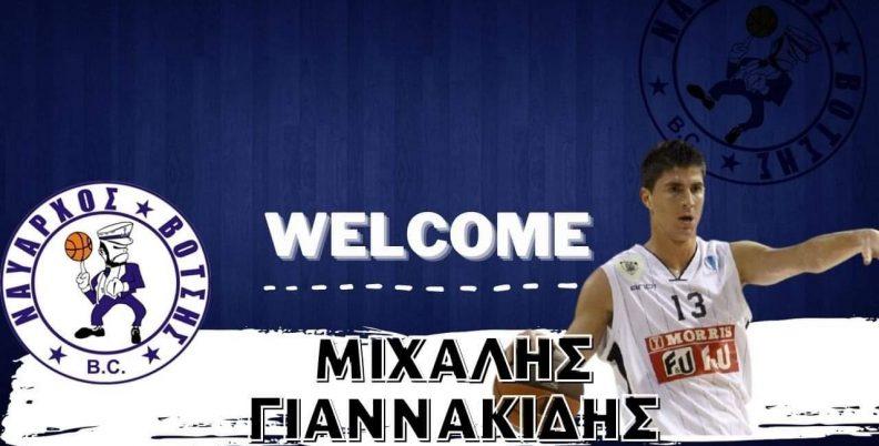 Παίζει και μπάσκετ ο Γιαννακίδης
