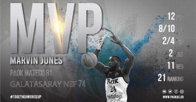 MVP ο Τζόουνς! (pic)